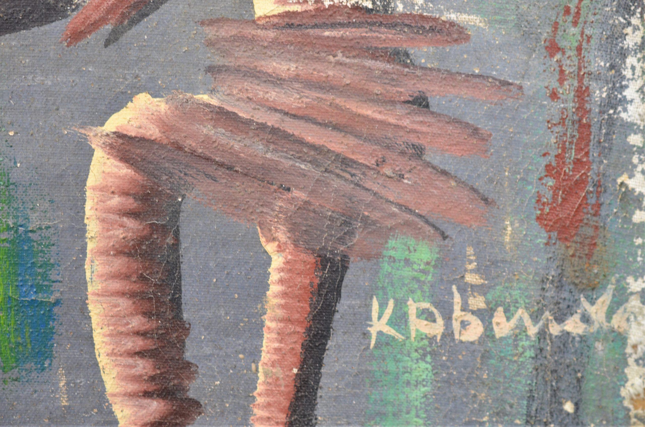 kabinda 14